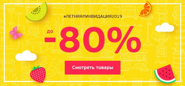 e8eb029484e Интернет магазин мебели в Мурманске. Каталог мебели с ценами на сайте -  Мурманск